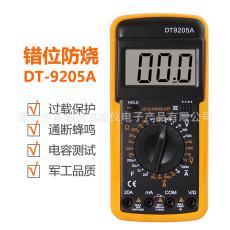 萬用電表防燒帶自動關機 電工DT9205A高精度電子萬用表數字萬能表