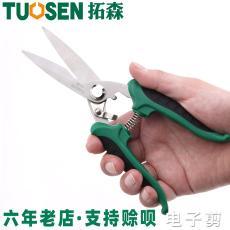 拓森五金工具3铬13多功能装修线槽剪修枝铁皮剪电工剥线电子剪