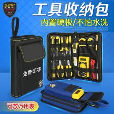 法斯特电子硬板式工具包组合3款尺寸组套包电工维修包厂家批发027