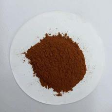 加工直銷堿性嫩黃O生產堿性染料堿性嫩黃100%供應堿性嫩黃o