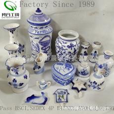 陶瓷蓝彩荷兰风车 荷兰蓝彩杯子 蓝彩花瓶 荷兰风车 吻童