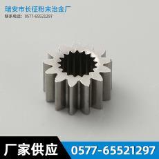 粉末冶金制品零件 G125行星轮 高强度金属齿轮 粉末冶金齿轮加工