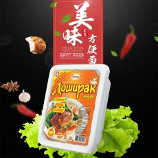 達什拉克多種口味90g盒裝泡面方便面批發 俄羅斯原裝進口沖泡食品