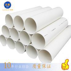 多種規格可選 廠家直銷PVC管 PVC實壁環保管件管材 PVC排水管