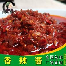 厂家直销包邮可贴牌 湘佳人香辣酱 湖南手工辣酱 10斤散装辣椒酱