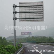 路牌指示杆 厂家直销交通安全标志牌杆 交通标识杆 交通标志牌杆