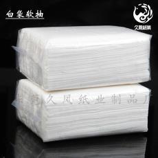 纸巾厂家批发纸抽酒店山庄餐饮透明包抽纸家用散装面巾抽纸