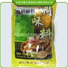 胡椒粉厂家直供 白胡椒粉454克规格1x20 纯白胡椒粉
