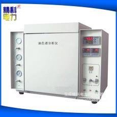 绝缘油分析仪 直供 电力专用气相色谱仪 变压器油分析色谱仪