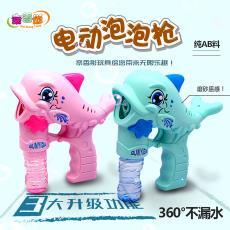 抖音玩具同款少女心吹泡泡机网红F1-C海豚泡泡枪电动全自动补充液