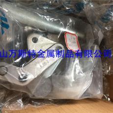 原裝日本米思米MISUMI焊接式肘夾快速固定夾具MC09-3/MC09-2
