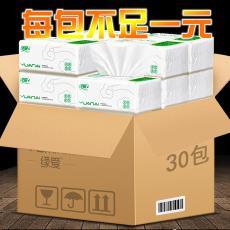 缘爱30包抽纸批发纸巾餐巾纸整箱家庭装面巾纸抽卫生纸家用卫生纸