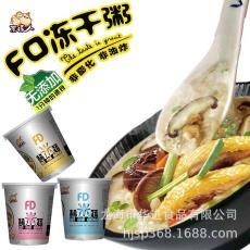 6杯装即食免煮方便食品代理 华进食品厂家直销友猿人稀米蔬冻干粥