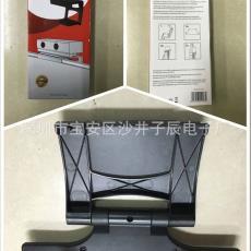 高品质 好服务 PS4TV体感支架 PS4体感摄像头支架 PS4摄像头支架