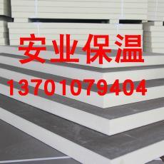 外墙内墙保温装饰一体板 聚氨酯保温隔热防火板 金属雕花板压花板