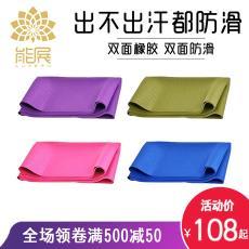 女 可折叠橡胶便携式垫1.5mm薄款天然防滑瑜伽瑜珈毯青蛙旅行铺巾