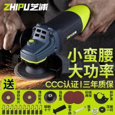 芝浦多功能家用磨光机手磨机抛光打磨切割切磨机角磨机手砂轮工具