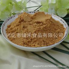 品质精纯 大量批发供应 调味香料 优质牛肉粉