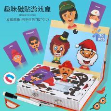 3d立体换装磁铁拼图 跨境 厂家直销 儿童早教益智磁力拼图玩具