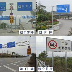 定制指路牌道路指示牌 安全标识警示牌品质保证 反光交通标志牌