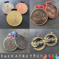 金属奖牌定制运动会赛事奖牌马拉松跑步奖牌纪念彰奖章锌合金定做