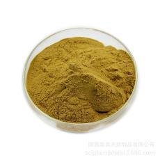 浓缩乌龙茶粉 森弗厂家直销 饮料、代用茶原料