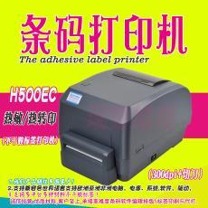 亚马逊打印机标签条码打印不干胶标签打印机水洗唛货价标打印