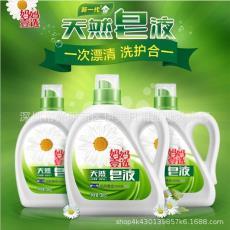 妈妈壹选天然皂液3kg洗护合一洗衣液支持一件代发包邮特价促销