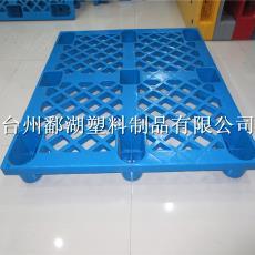 大量生产1210加厚塑料托盘丽水网格九脚塑料卡板舟山塑料地台板