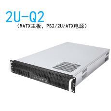 9硬盘位 存储机箱 2U-Q2机箱 支持12*10主板 550长服务器机箱