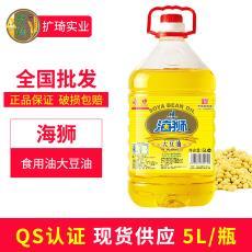 原料产于巴西 海狮一级大豆油5L食用油 质量保证 厂家一级直销