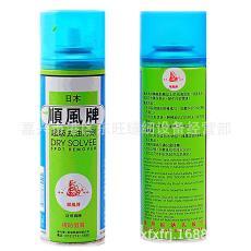 日本顺风牌超级去油污剂 地毯一拍净衣服油污净清洗剂 衣服干洗剂
