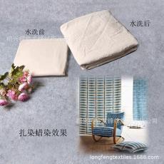 轧染蜡染底布原布 供应全棉纯棉坯布(门幅1.97米)140克/平方