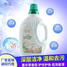 溫和護手洗衣液批發 薰衣草香 去漬無磷2kg桶裝洗衣液 桶裝洗衣液