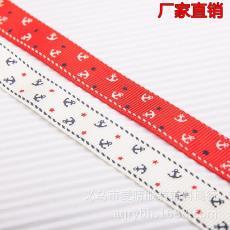 熱銷2 DIY蛋糕烘培包裝彩帶絲帶 2.5cm厘米緞帶婚慶裝飾印刷織帶