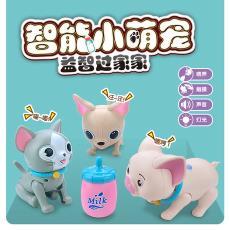儿童电动玩具猫电子机械狗智能机器触摸声音灯光喂养喝奶瓶宠物猫