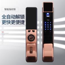 秘鑰半導體廠家 現貨指紋鎖全自動密碼智能家居電子家用防盜門鎖