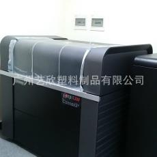 快速成型机 光固化 Objet500 全彩3D打印机 Connex3
