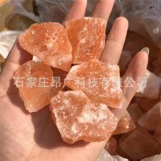 鹽碎石 巖盤浴專用材料2-3CM水晶鹽塊 喜馬拉雅玫瑰鹽 鹽磚 鹽塊