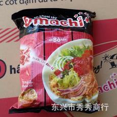 越南进口食品30袋一箱omachi牛肉味方便面80克 特色伊面汤面包邮