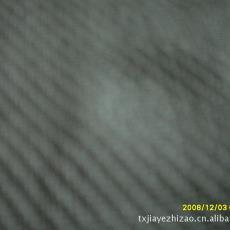 印花用斜紋布 斜紋坯布 新款全棉坯布 圍巾印花面料 圍巾面料