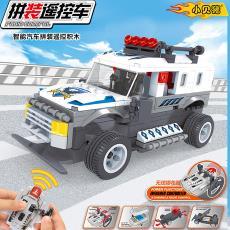 電動益智玩具拼插拼搭3-6-9歲廠家直銷 小貝豬兒童遙控拼裝積木車
