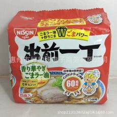 五连包麻油味方便面 510g*6包/箱 日本进口食品 出前一丁 日清