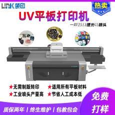 配电箱面板打印机 金属柜充气柜uv机 电箱环网柜面板数码打印机