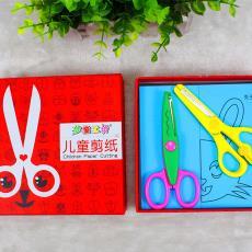 儿童剪纸大全幼儿宝宝剪纸盒装幼儿园早教益智小手工玩具