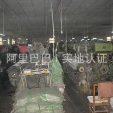 【工厂定做】各种纯棉印花布料 印花床单布料 纯棉坯布
