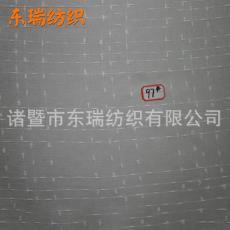 熱銷推薦 價錢實惠 優質平紋坯布