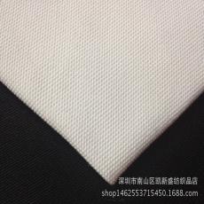 大化全滌16安帆布加密坯布 6安-24安全滌帆布 熱轉印數碼印花帆布