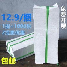 上新家用草纸厕纸医院b超纸皱纹卫生纸原木散装手纸狗狗卫生纸