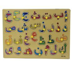 厂家直销跨境学习阿拉伯文手抓板拼图儿童早教益智力木制玩具字母